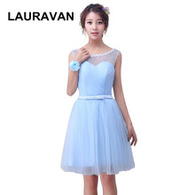 short special occasion girls pretty light sky blue party bridesmaid dresses  new fashion 2018 for teens 2dedff7a8c8f