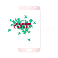 50Pcs Genuine Original Silver Gold Pink For Samsung Galaxy S7 G930 G930F Front Glass 5 1