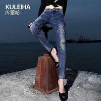 Literatur Wiederherstellung Alte Weisen Nation Wind Frau Jeans Flut Einfach Farbe Patch Elastischen Stoff Big Size Jeans F398