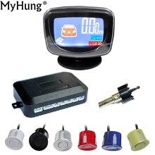 LCD Car System 1set