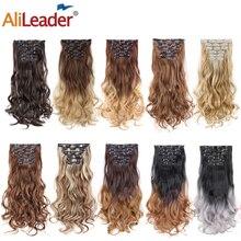 Alileader, 22 дюйма, 16 клипс, шиньон, объемная волна, синтетическое высокотемпературное волокно, черный, коричневый, Омбре, волосы для наращивания на заколках