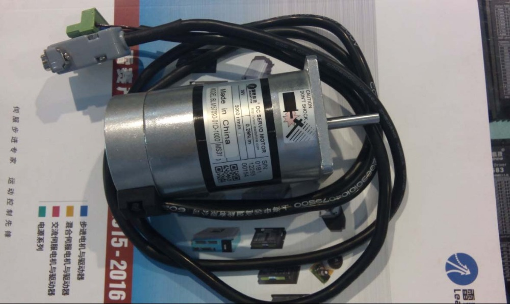 New Leadshine's BLM servo motor BLM57090-01D-1000 work 36VDC can Run 3000RPM out 0.29NM Torque watt 90W Brushless DC servo motor 57 brushless servomotors dc servo drives ac servo drives engraving machines servo