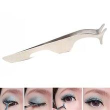 New Multifuction Makeup Auxiliary False Eyelash Fake Stainless Steel Clip Helper Tweezer Applicator