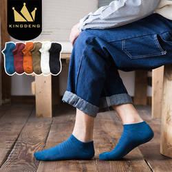 KingDeng/Модные Дизайнерские летние дышащие носки, однотонные красивые простые удобные носки, Харадзюку, Нескользящие тонкие носки