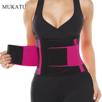 Hot Shaper Slim Belt Neoprene Waist Cincher Faja Waist Shaper Corset Waist Trainer Belt Modeling Strap