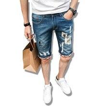 Herren Denim Shorts 2017 Neue Sommer Regelmäßige Casual Knielangen Short Masculina Loch Jeans Shorts Für Männer