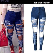 ROSICIL Fashion Pants Jeans Women Hole Stretch Cotton Ripped Jeans Skinny New PT1118