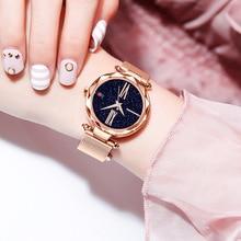 Модные женские туфли часы Магнит пряжка 4 цвета женские наручные часы Мода звездное небо черный розовое золото Ulzzang бренд подарок для девочек