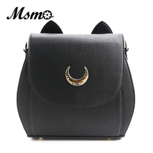 MSMO Cute Large Sailor Moon Samantha Vega Luna Backpack Black White Cat Luna Moon Women Bag Leather School Bag metal moon