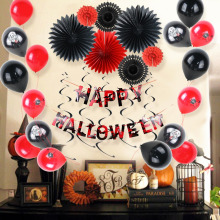 Pack of 38 Eerie Halloween Decoration Kit Assorted Paper Pinwheels Scary Printed Latex Balloons Bloody Happy Banner
