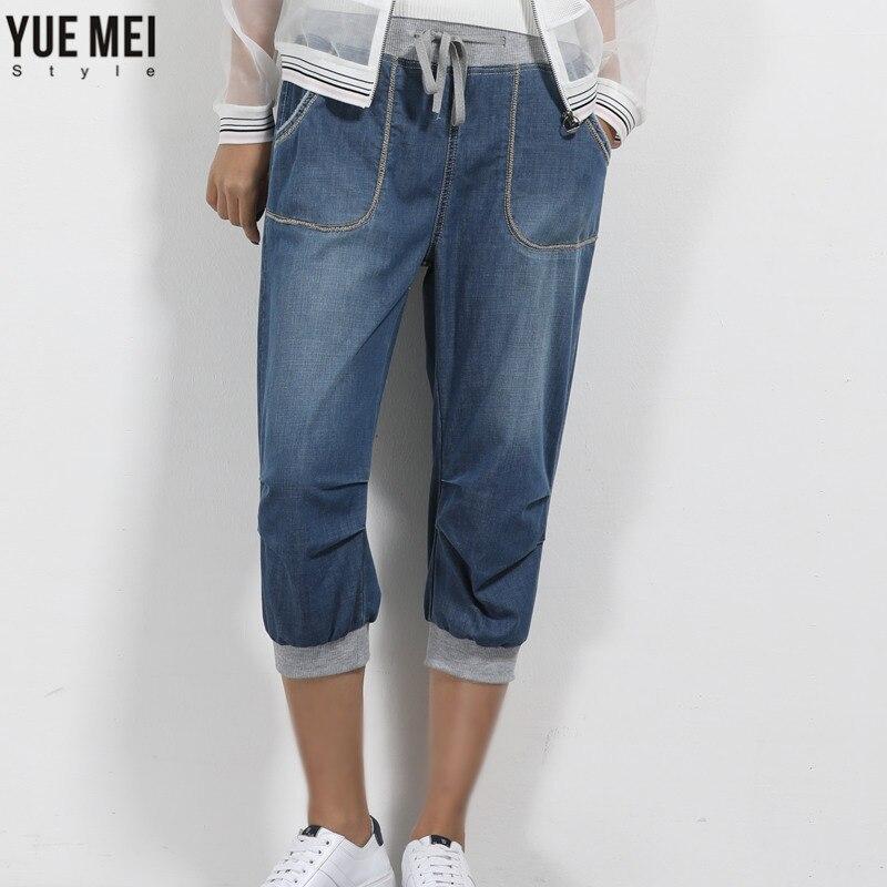 Online Get Cheap Plus Size Capris Jeans -Aliexpress.com | Alibaba ...