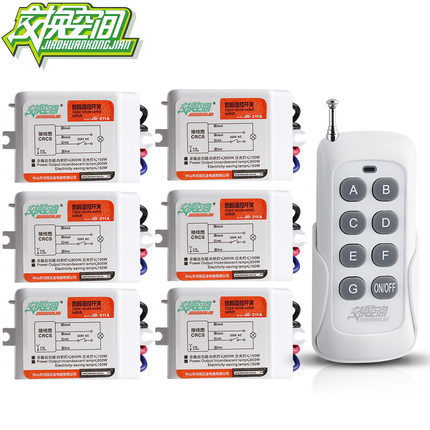 ФОТО JD211A1N6 With 6  Receivers 6 channel  RF Wireless Remote Control Switches 220V 110V  6 to15 pcs receiver one transmitter