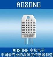 DHT22 Digital temperature and humidity sensor саундбар denon dht t110