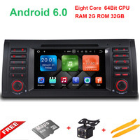 Android 6 0 1 Eight Core GPS Navigation 7 Car DVD Player For BMW E39 5