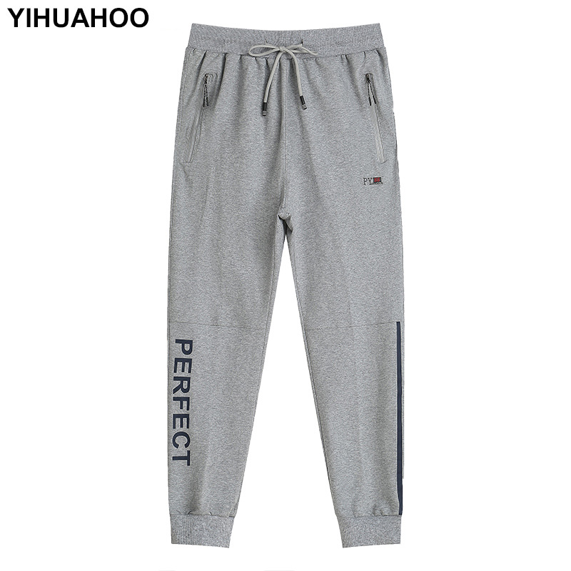 YIHUAHOO Plus Size 7XL 8XL 9XL Men's Sweatpants Casual Loose Track Pants Solid Color Male Brand Men Trousers Cotton PYS 588