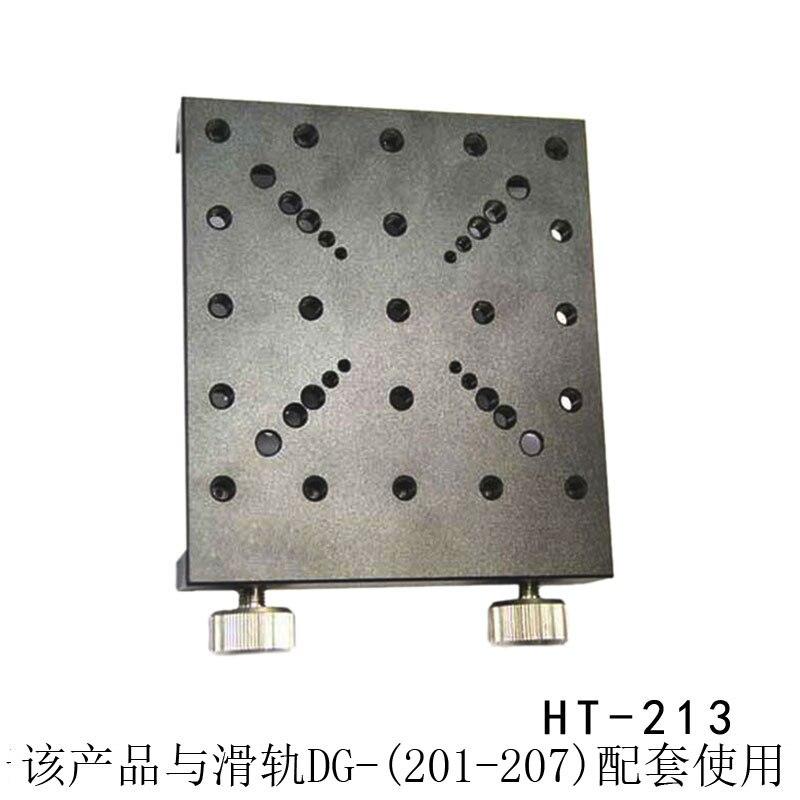 все цены на HT-213 Optical Slider, Optical Rail Carrier 140mm x 120mm онлайн