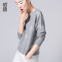 Toyouth 2016 New Arrival Cotton Printed Short Sweaters Autumn Casual Pullovers O Neck Sweaters