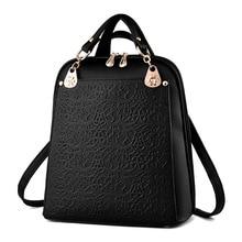 Olgitum высокое качество рюкзак 2017, женская обувь Оксфорд тиснением Мода черный Марка Back Pack школьная сумка для подростков девочек Bagpack