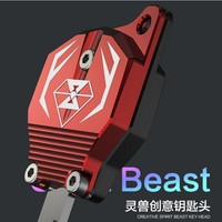 Spirit Beast Motorcycle Key Cover Colorful Al Key Head Cool Styling For Honda Cb190