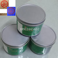 Red Yellow Fluorescent Offset Printing Ink Printing Ink 0 5KG