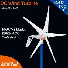 12 В или 24VDC 5 лезвия 400 Вт ветровой турбины генератора со встроенным модуль выпрямителя, 2 м/с small start скорость ветра ветряная мельница