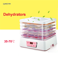 S2 220V Multifunction Food Dehydrator Transparent 5 Tray Electric Dried Fruit Machine Fruits Vegetable Food Dryer