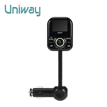 uniway DAB+DAB Digital Audio Broadcasting multifunctional bluetooth receiver With RDS LCD display phone music hands-free talking
