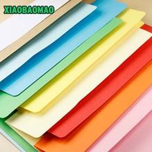 50 개/몫 162X230mm 색상 서양식 봉투 A5 빈 청구서 수신 봉투 선물 봉투 종이 봉투