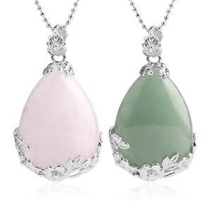 CSJA ювелирные изделия, покупки онлайн, женское ожерелье из натурального розового кварца и подвеска в виде капли воды, любовь рейки, бисер кет...