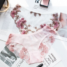 Wasteheart 2018 New Women Fashion Trim Lace Embroidery Cotton Bow Low Waist Panties Underwear Lingerie Underpant