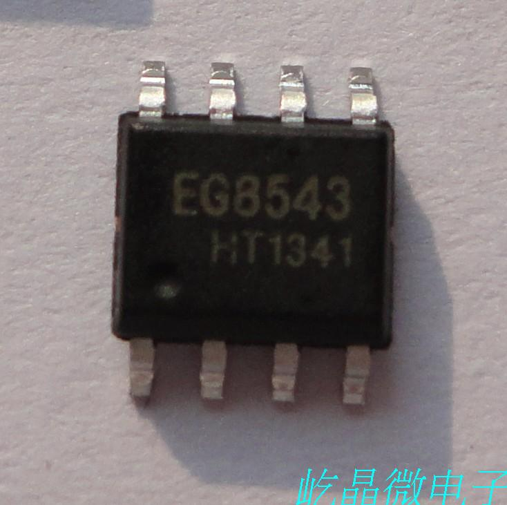 EG8543 high speed CMOS rail to rail operational amplifier chip 10pcs 20pcs 50pcs 100pcs 100%new original ad8022arz reel7 ad8022arz sop8 high speed operational amplifier chip