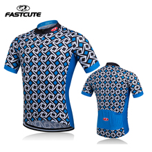 FASTCUTE 2017 Vandalin Short Sleeve Cycling Jerseys Summer MTB Bicycle  Clothes Ropa Maillot Ciclismo Bike Wear 4266071a2