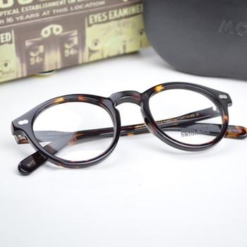 c63aa0cc3a Óptica gafas de Marco de las mujeres de los hombres gafas Miltzen  computadora transparente gafas de diseño de marca de estilo Vintage, ...