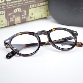 fa70679ec6 Gafas ópticas montura hombres mujeres gafas Miltzen ordenador transparente  gafas Marca Diseño acetato Estilo Vintage Oculos