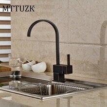 MTTUZK бортике площадь Медь нефть bubbed кухне кран для ванной комнаты бассейна кран горячей и холодной смесителя кран