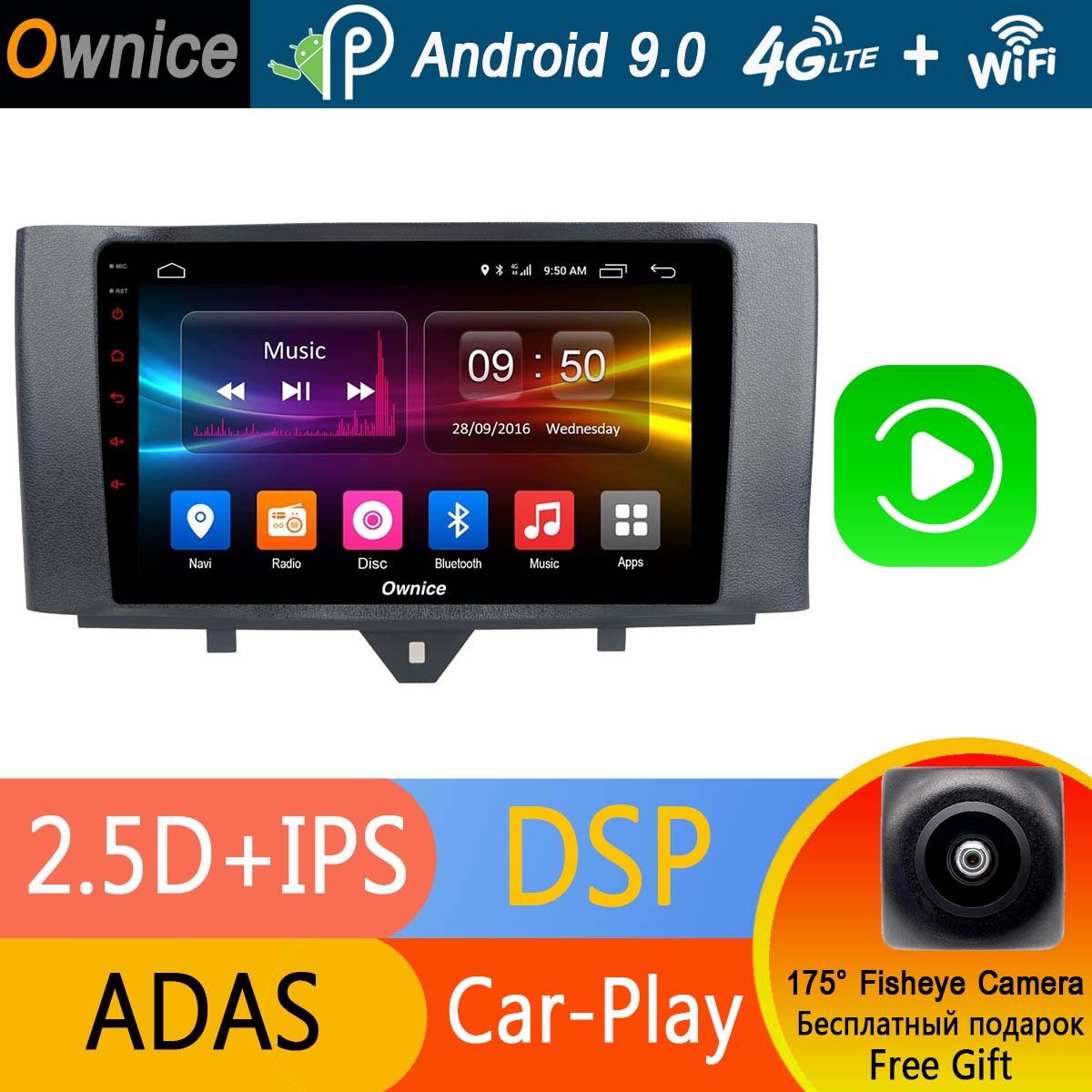 Android 9 0 9 IPS 4G RAM 32G ROM Octa Core Car DVD Radio GPS Player