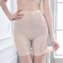 ZUIMIMI womens control panties