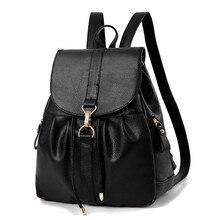 Модные женские туфли рюкзак высокое качество из искусственной кожи Mochila Escolar Школьные сумки для подростков Обувь для девочек топ-ручка Дорожные сумки BB110