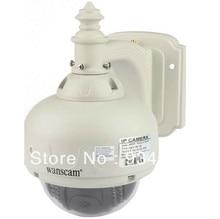 CCTV IR-CUT 22 LED 300k Pixel OUTDOOR WIRELESS IP CAMERA SECURITY WATERPROOF
