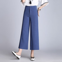 2018 Summer New Style Womens Ankle-Length Pants Female High Waist Hemp Wide Leg Pants Polyester Thin Cropped Pants Candy colors