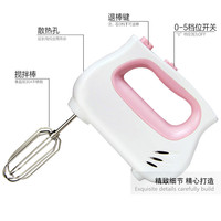 Food Mixers The household electric whipping device foams and stirs the mini handheld speed control machine.NEW