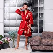 Tinyear Super large size M-5XL Luxury Chinese Dragon Men Rob