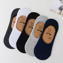 a2b71eb33a775 Силиконовые носки Для мужчин тапочки бамбуковое волокно Нескользящие  Невидимые Лодка компрессионные чулки Лето мужские носки до