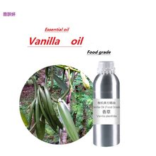 Cosmetics 50g-100g/ml/bottle vanilla essential oil base oil, organic cold pressed skin care oil free shipping(China)
