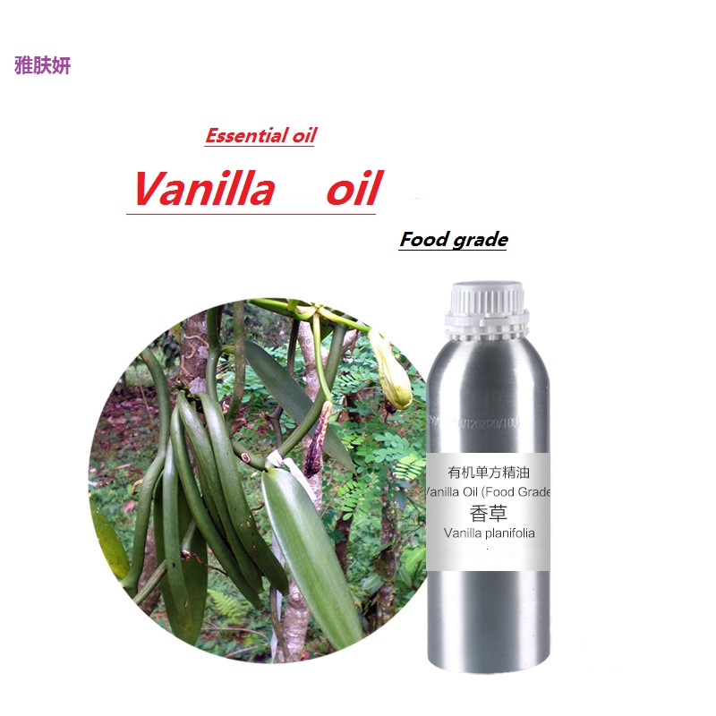Cosmetics 50g-100g/ml/bottle vanilla essential oil base oil, organic cold pressed   skin care oil free shipping 1000mg 100 pcs fish oil bottle for health capsules omega 3 dha epa with free shipping