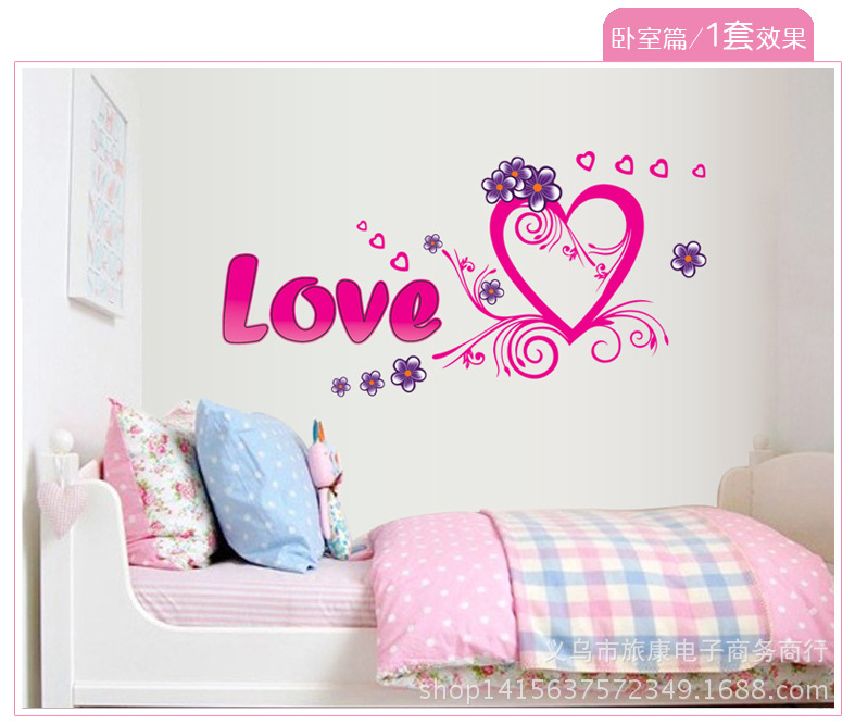 HOT 2 kinds of style Korean bicycle girl Pink love 3D Wall Stickers Bedroom Living Room wall 3D DIY Wallpaper