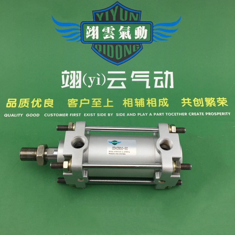CDA2B63-75 pneumatic air tools pneumatic tool pneumatic cylinder pneumatic cylinders SMC air cylinder шапка женская roxy fjord blue radiance