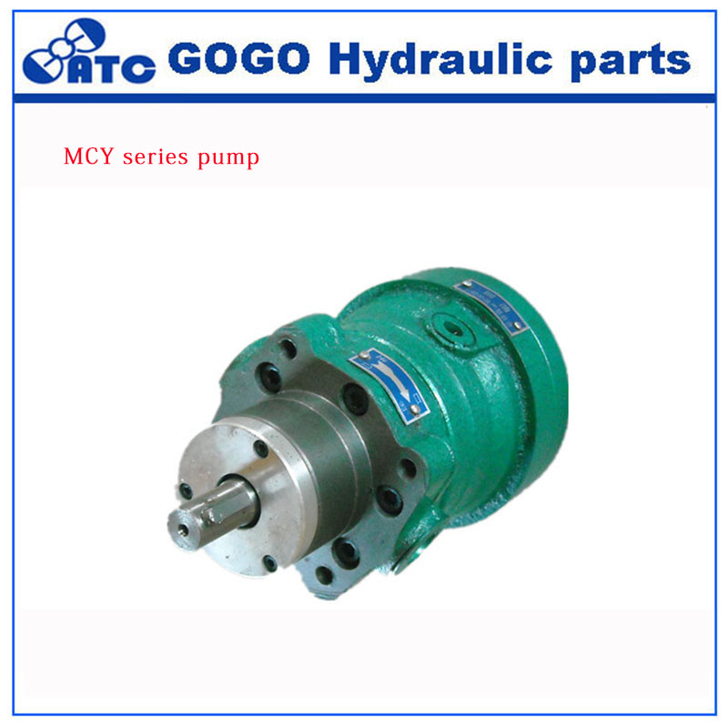 MCY 14 1B Hydraulic Pump For Press Machine CY MCY Series Chinese Pumps-in Pumps from Home Improvement    2