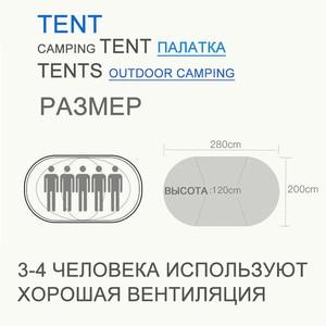 Image 3 - חיצוני קמפינג אוהל מהירות אוהלים פתוחים לזרוק פופ עד עונה טיולים אוטומטיים משפחת מסיבת חוף אוהלי חלל גדול משלוח חינם