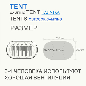 Image 3 - Outdoor camping tent Speed open tents Throw pop up Hiking automatic season  Family Party Beach Tents large space Free shipping